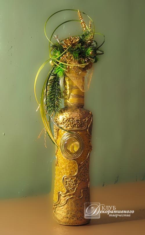 Композиция в бутылке